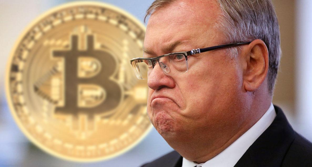 Андрей Костин, глава ВТБ, назвал биткоин фейковой валютой