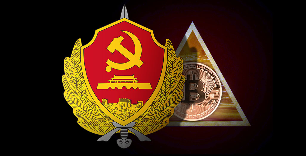 Chine-Cryptocurrency-Pyramid-Schemes