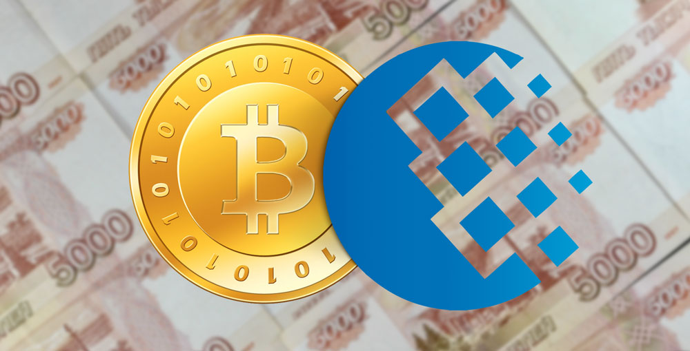 Webmoney и Bitcoin
