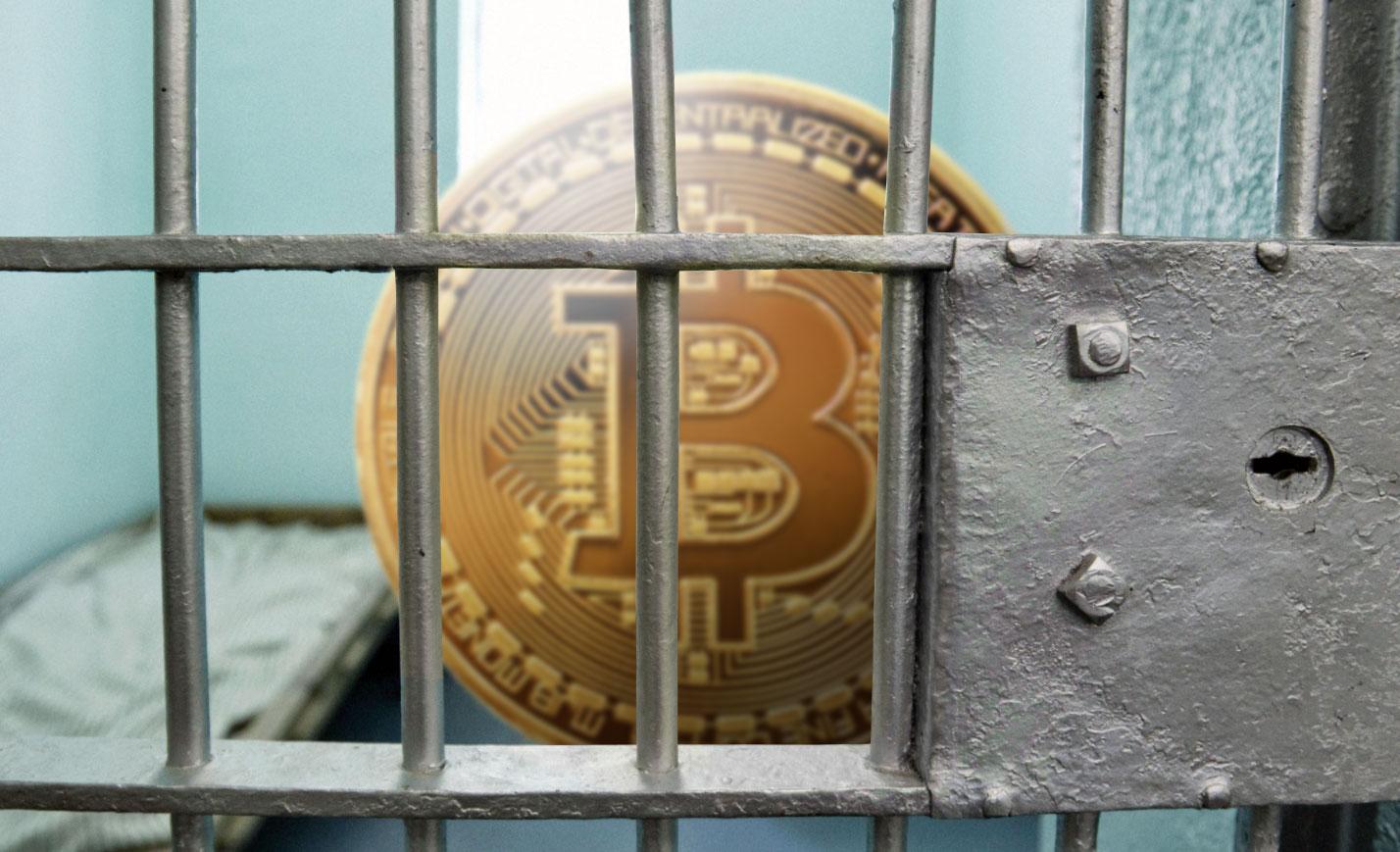 Запрет Bitcoin