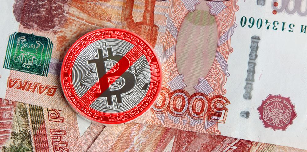 bitcoin_ban russia