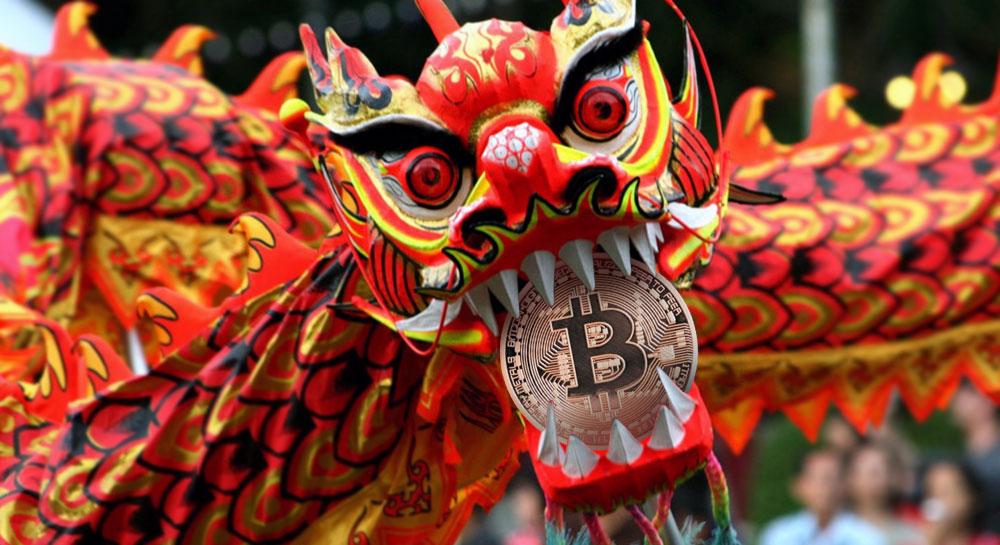 Запрет Bitcoin в Китае