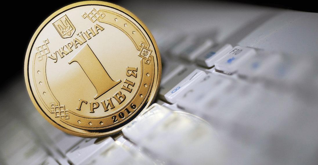 Нацбанк Украины: Для эффективности CBDC нужен конкурентоспособный частный рынок