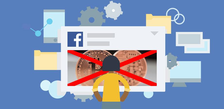 facebook запретил ICO и криптовалюты