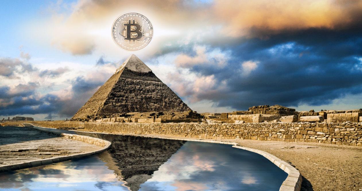 Bitcoin пирамида