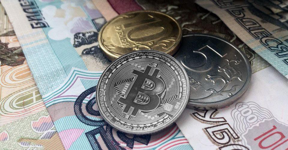 Рубли и биткоин