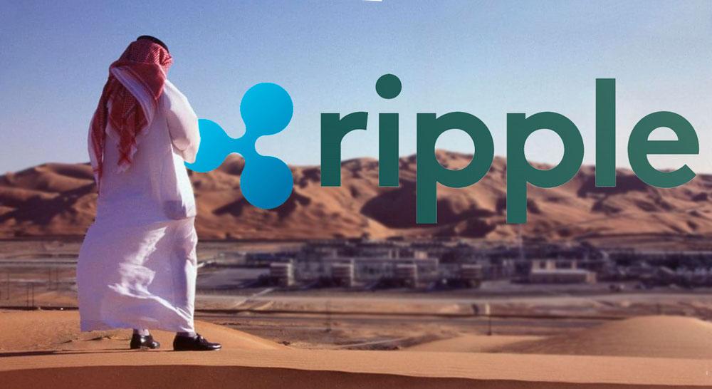Ripple SAMA (Центробанк Саудовской Аравии)