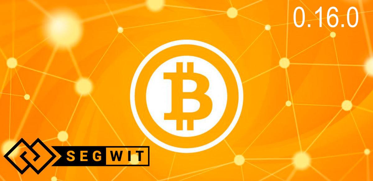 SegWit Bitcoin Core
