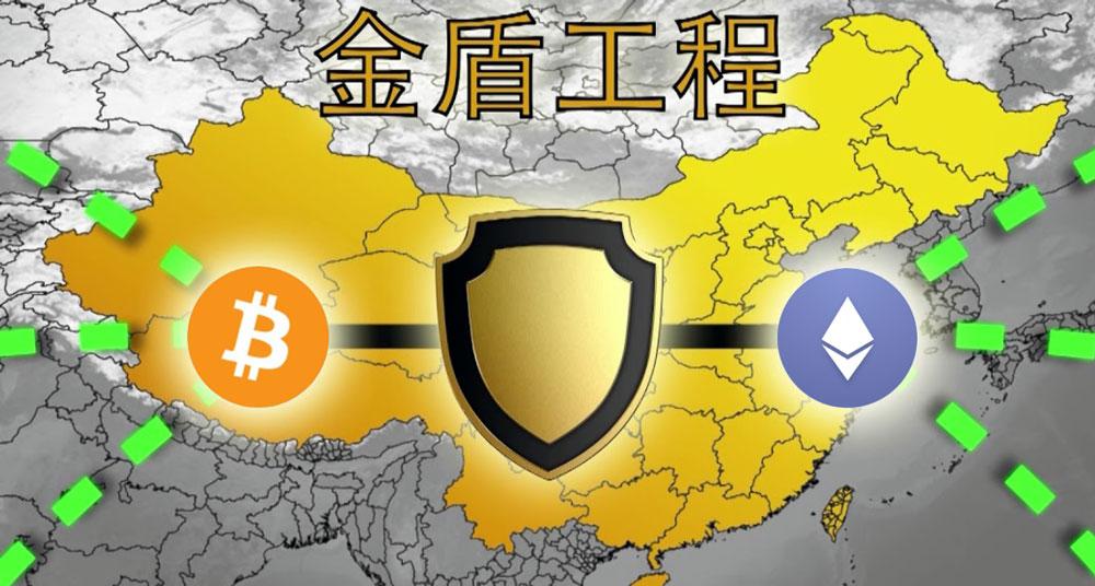 китай запрет криптовалют