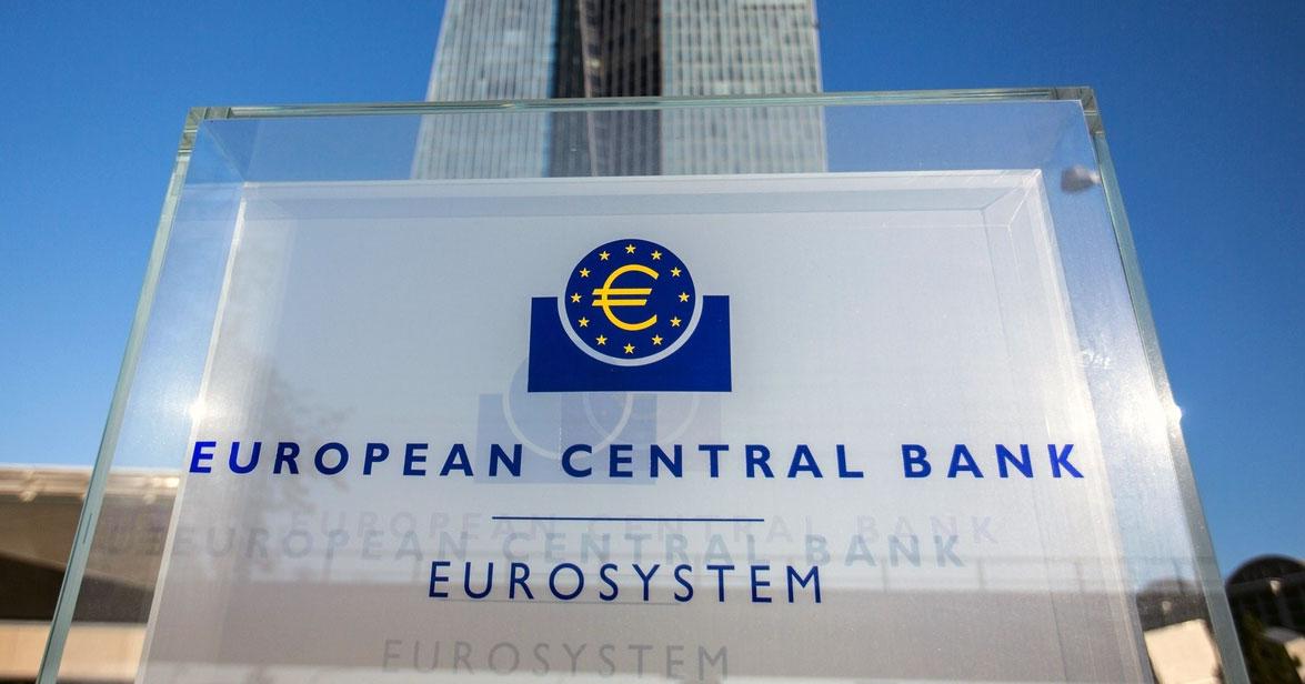 """ЕЦБ запустил опрос по поводу запуска """"цифрового евро"""""""