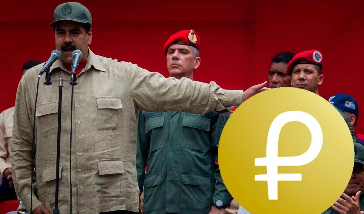 Криптовалюта El Petro Венесуэла