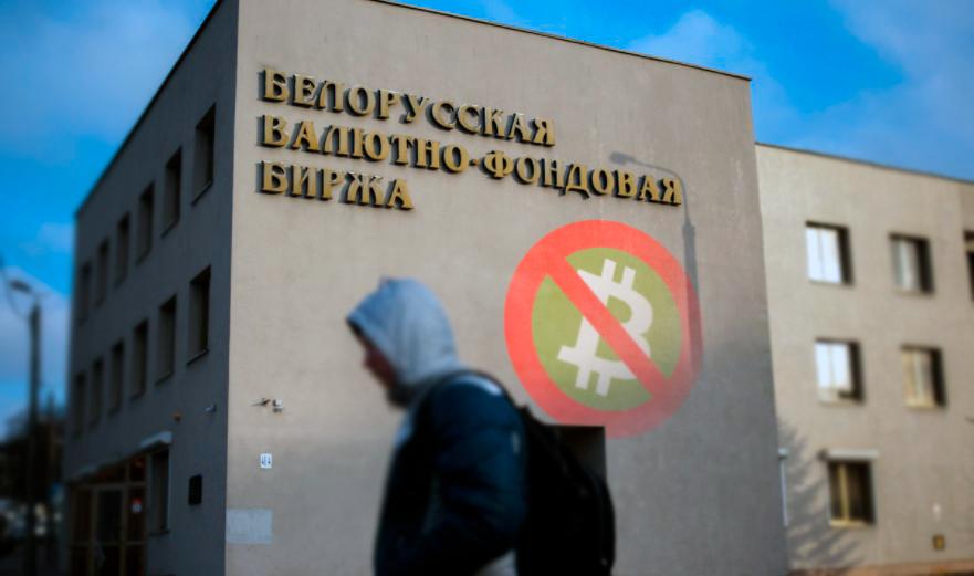 Беларусь Bitcoin