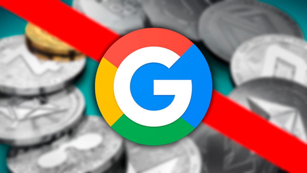 Google запретил криптовалюту