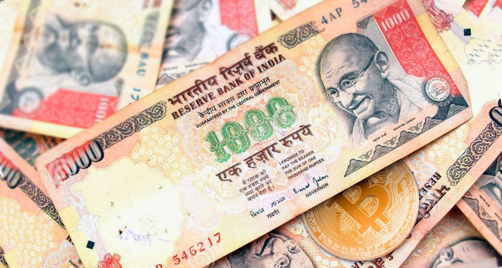 Индия рупия bitcoin