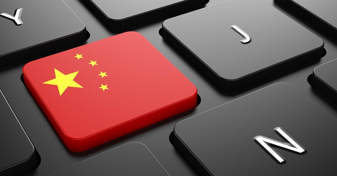 Власти Китая форсируют запуск цифрового юаня