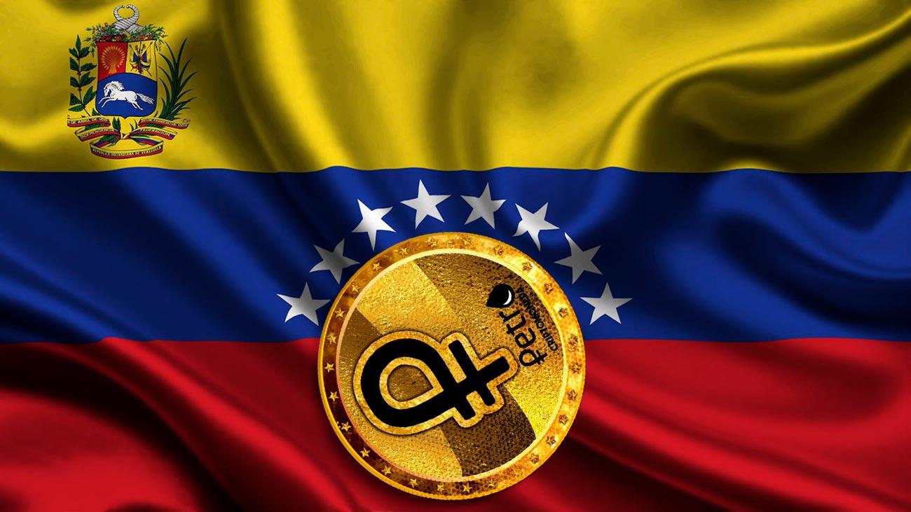 Венесуэла криптовалюта El-Petro