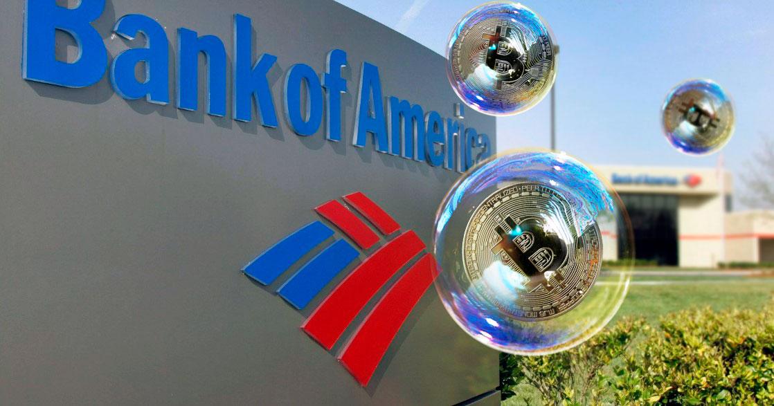 Bank of America: Биткоин - пузырь
