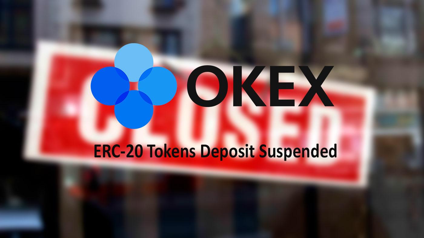 OKEX-ERC-20-Tokens-Deposit-Suspended