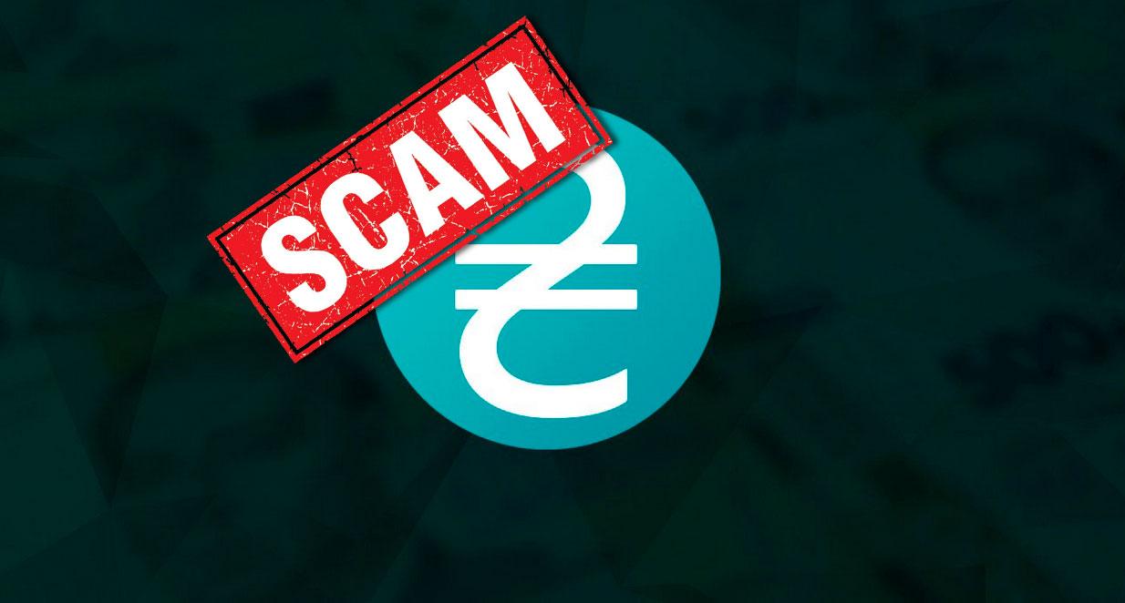Криптовалюта eUAH - скам, мошенники