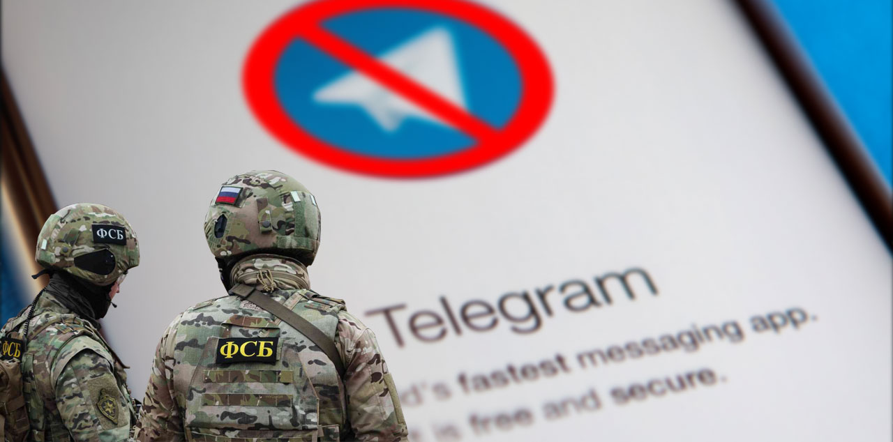 Telegram Russia FSB криптовалюта