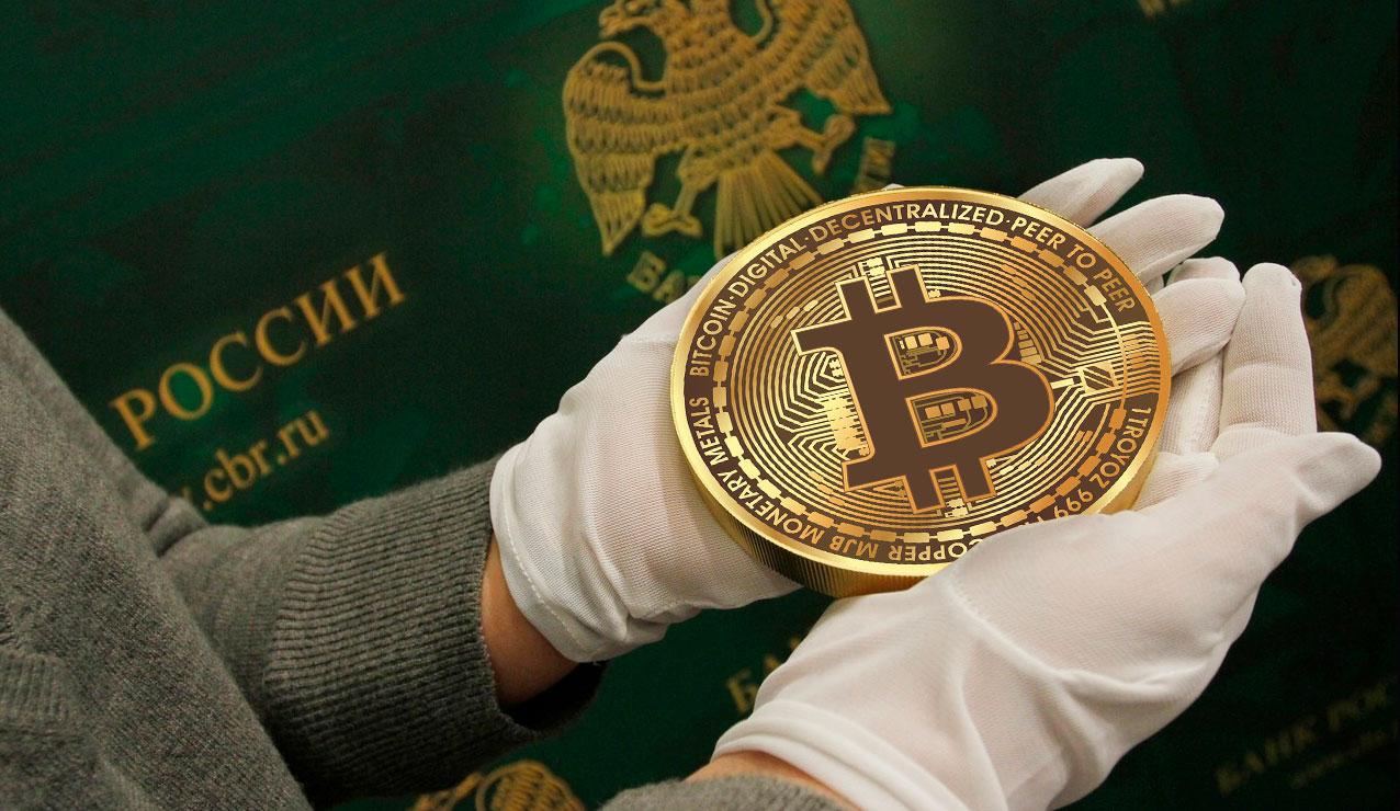 «Прозрачный блокчейн». Власти РФ разрабатывают систему мониторинга сделок с криптовалютами