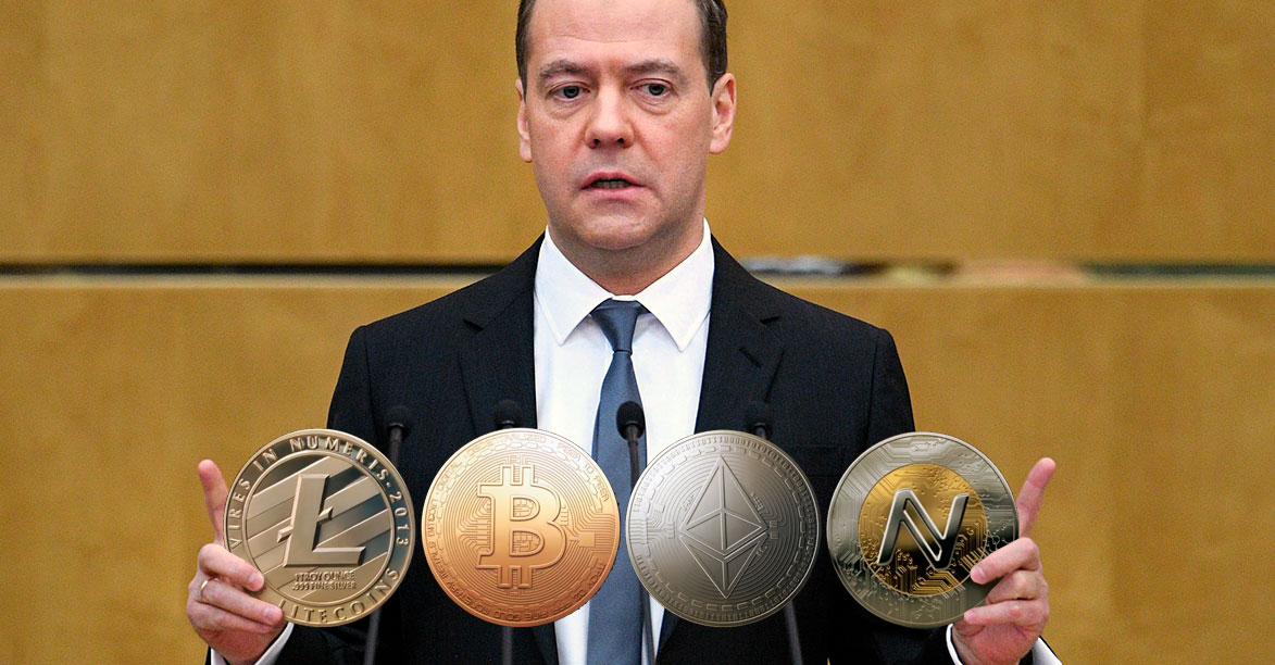 Medvedev cryptocurrency