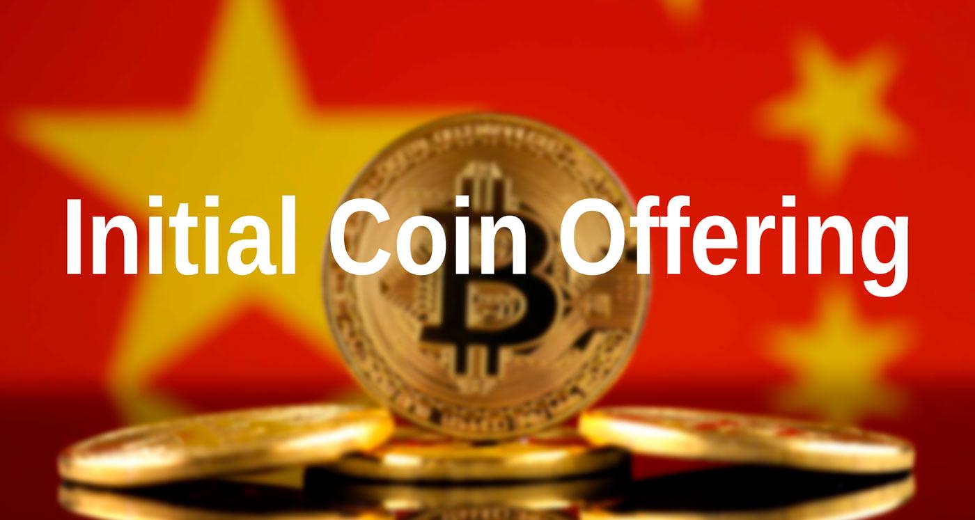 Китай запрет ICO будет снят