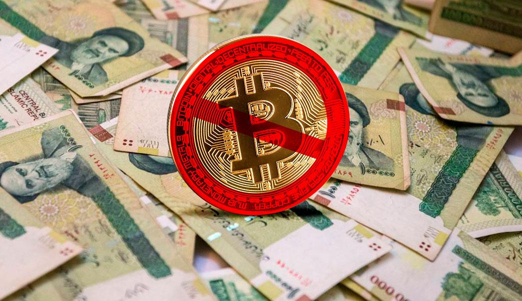 Иран Bitcoin