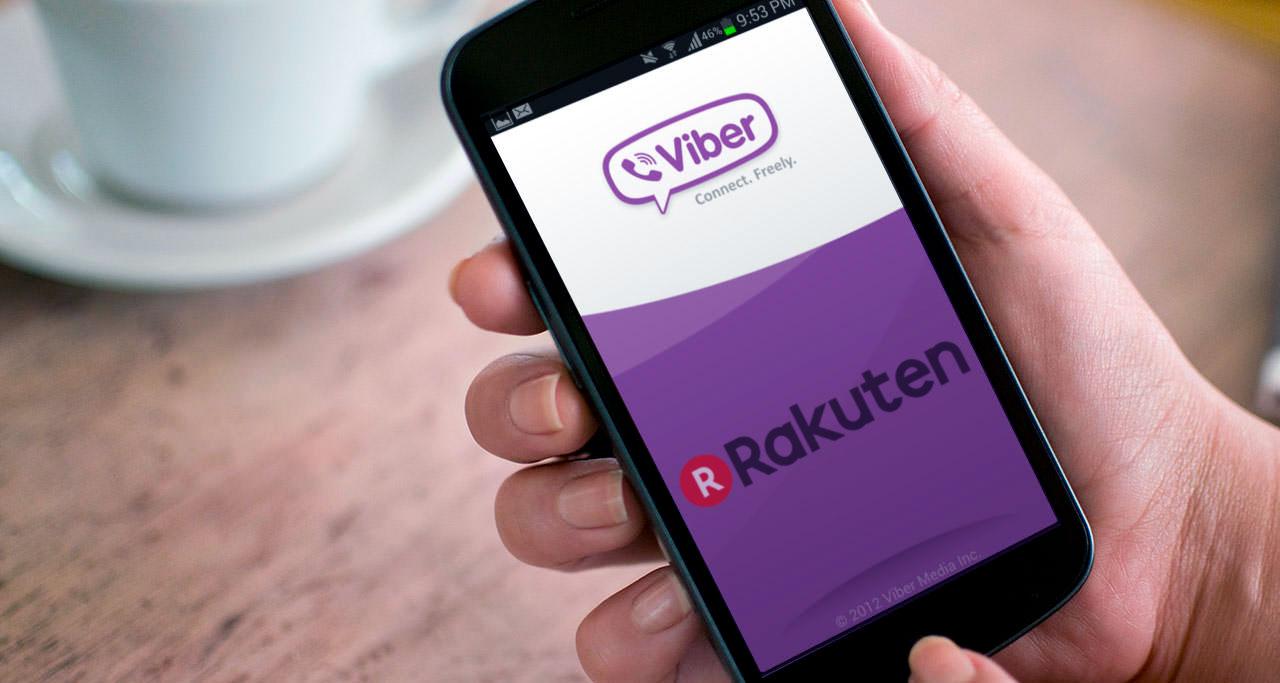 Rakuten-coin-Viber
