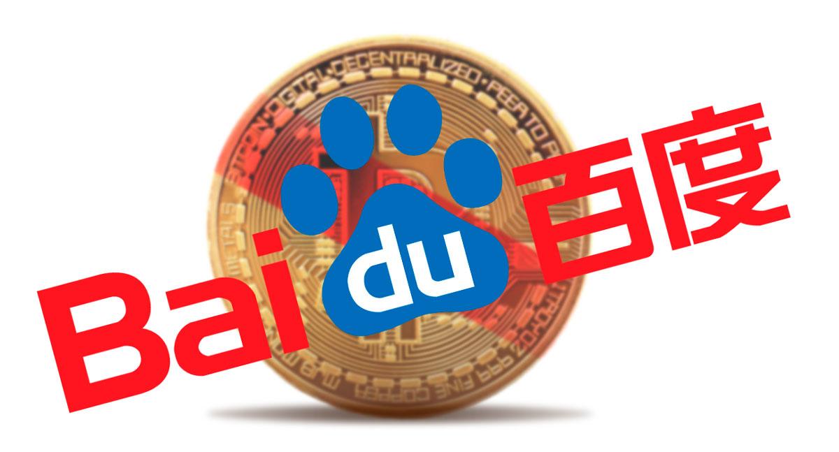 Baidu ban bitcoin