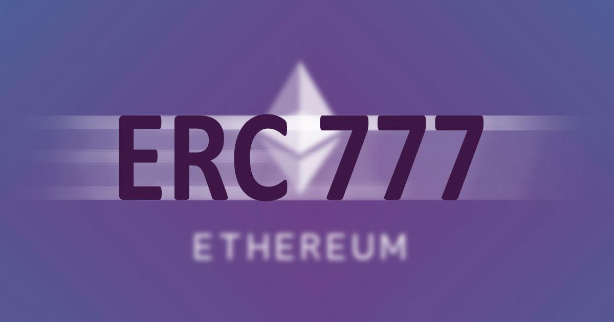 erc 777
