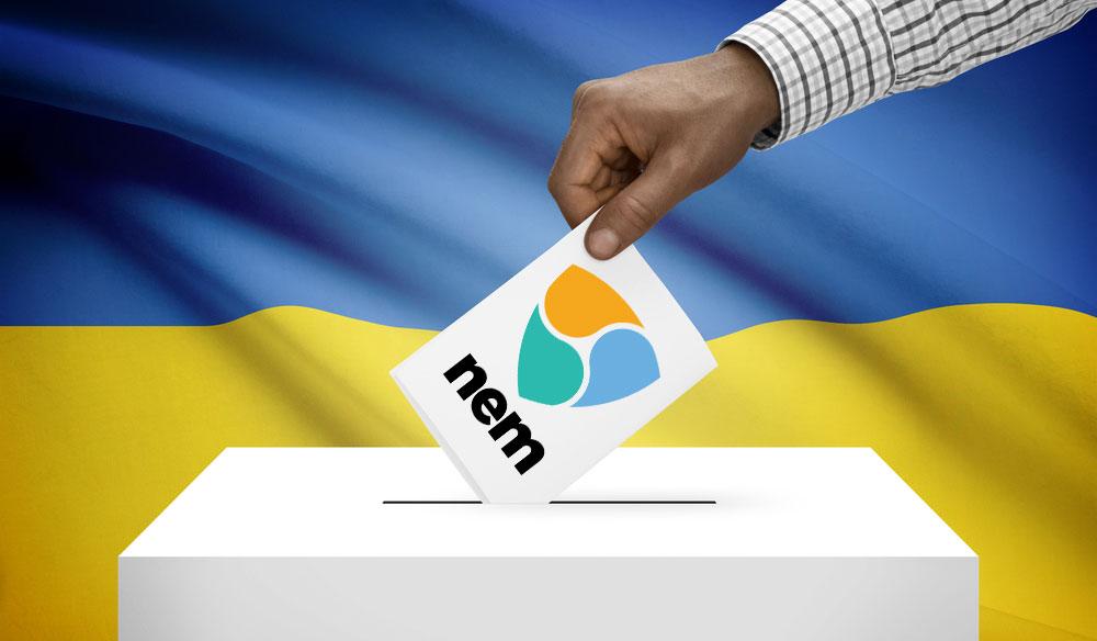 Украина выборы блокчейн NEM