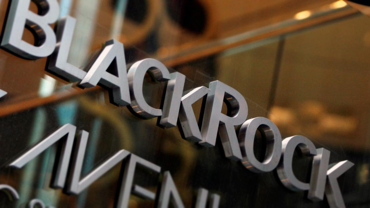 BlackRock приобрел биткоин-фьючерсы еще в январе