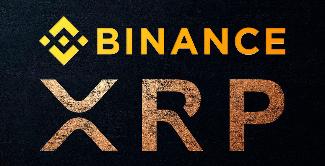 binance-xrp