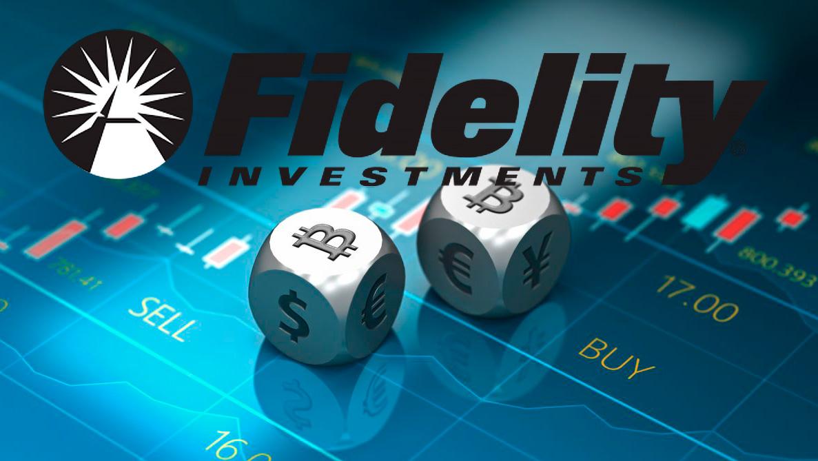 Fidelity Investments криптовалютный трейдинг