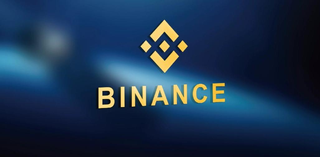 Binance добавила возможность работы с биткоин-опционами