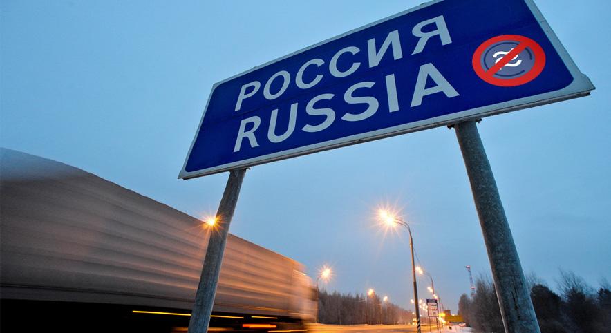 Libra-stop-russia