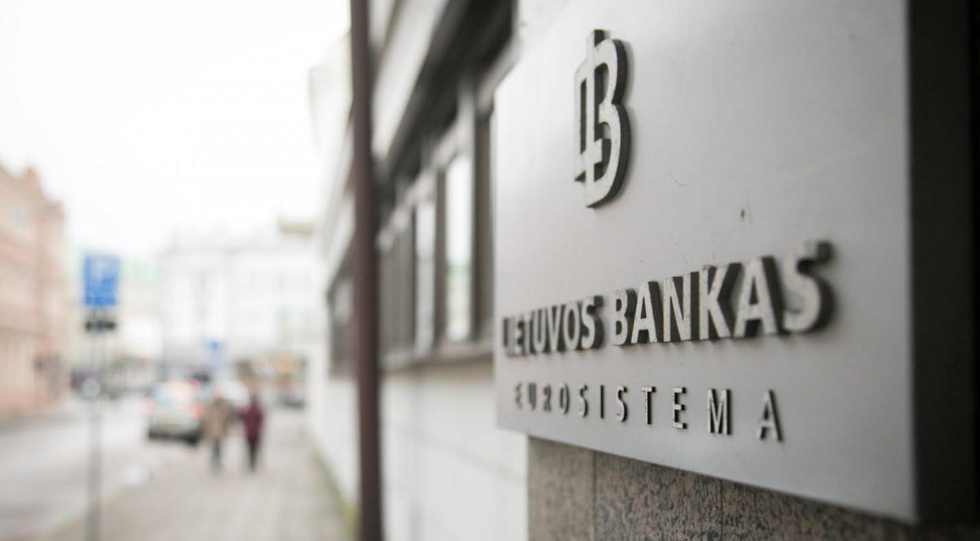 Банк Литвы изучает цифровую валюту центрального банка