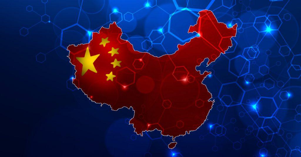 Китай продолжает работу над цифровым юанем несмотря на кризис