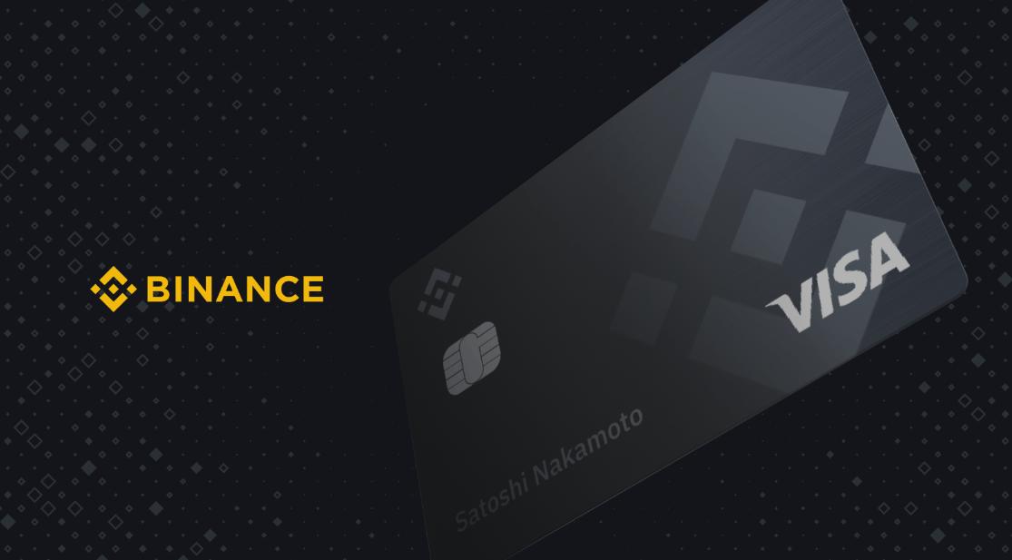 Binance запустит дебетовую карту, позволяющую расплачиваться в Bitcoin и BNB
