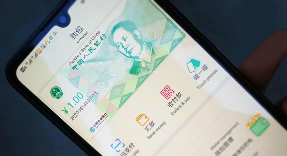 Центробанк Китая запустит свою криптовалюту уже в следующем месяце