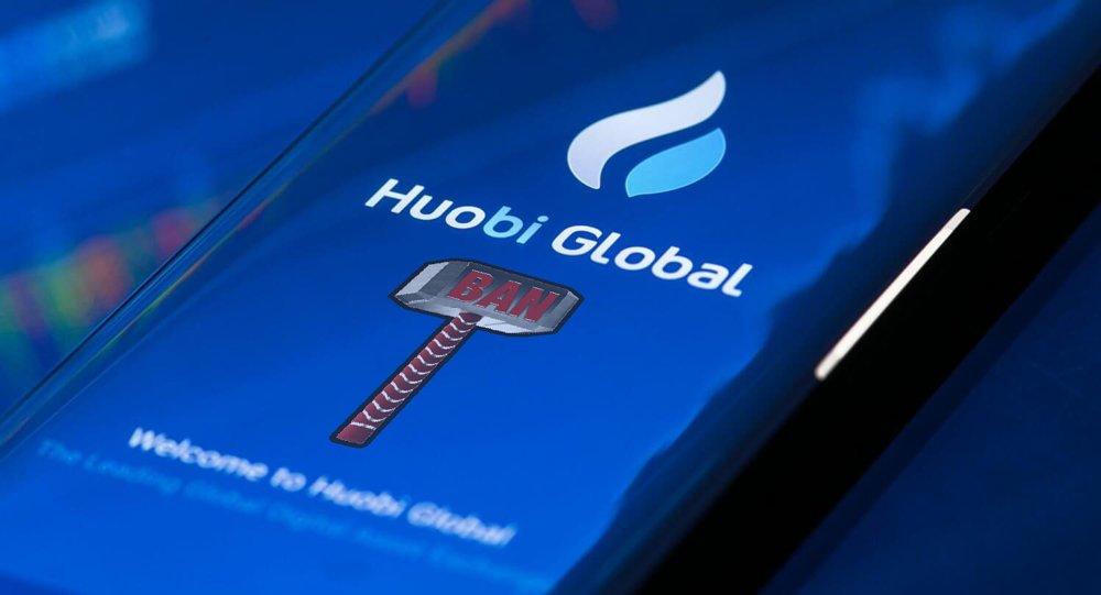 Huobi будет автоматически блокировать подозрительные аккаунты
