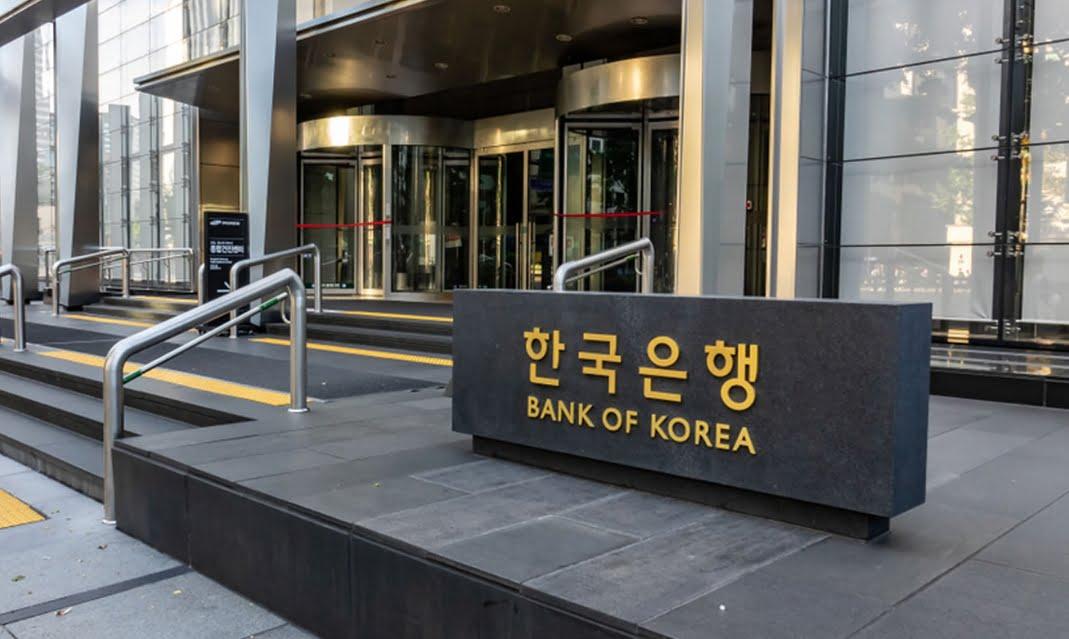 Корейский центральный банк запустил пилотную программу по созданию собственной криптовалюты