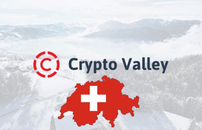 """Швейцарская """"криптовалютная долина"""" обратилась за помощью к правительству"""