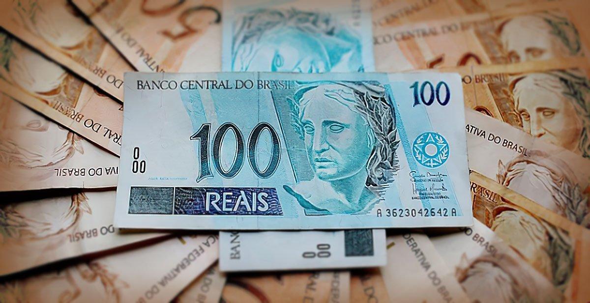 Центробанк Бразилии работает на собственной цифровой валютой