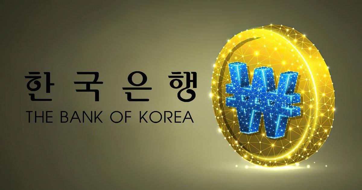 Банк Кореи в следующем году протестирует распределение CBDC