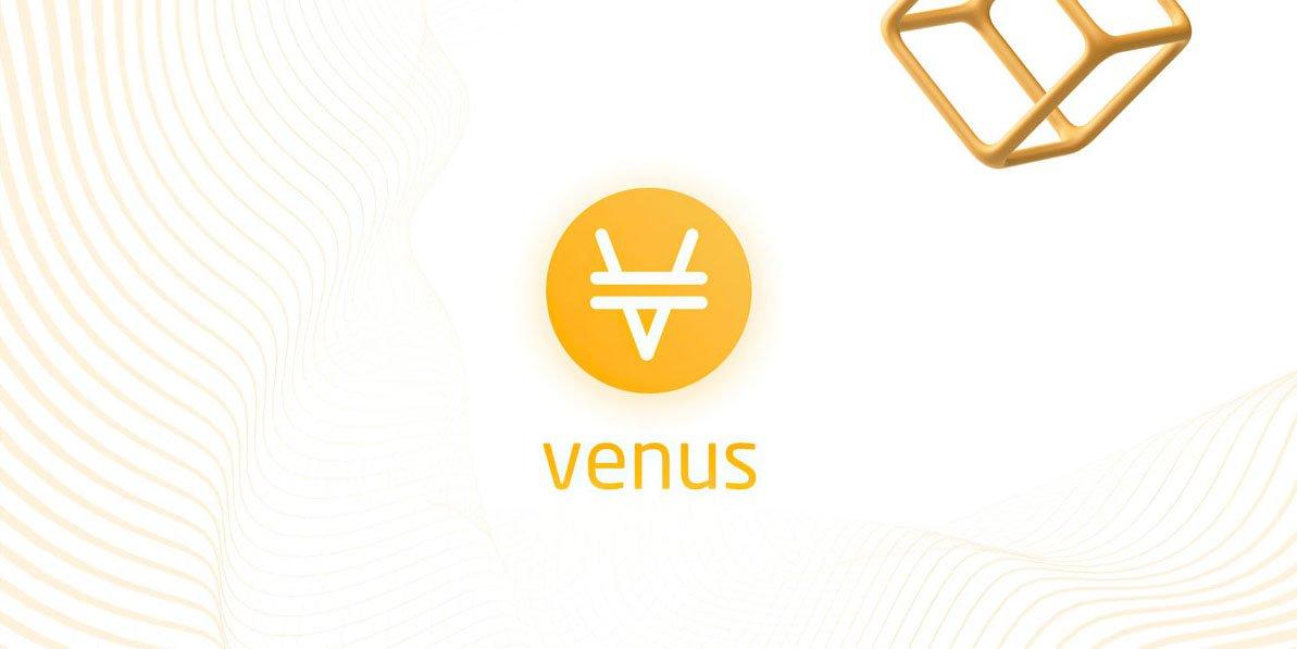 Binance представила новую децентрализованную систему стейблкоина Venus