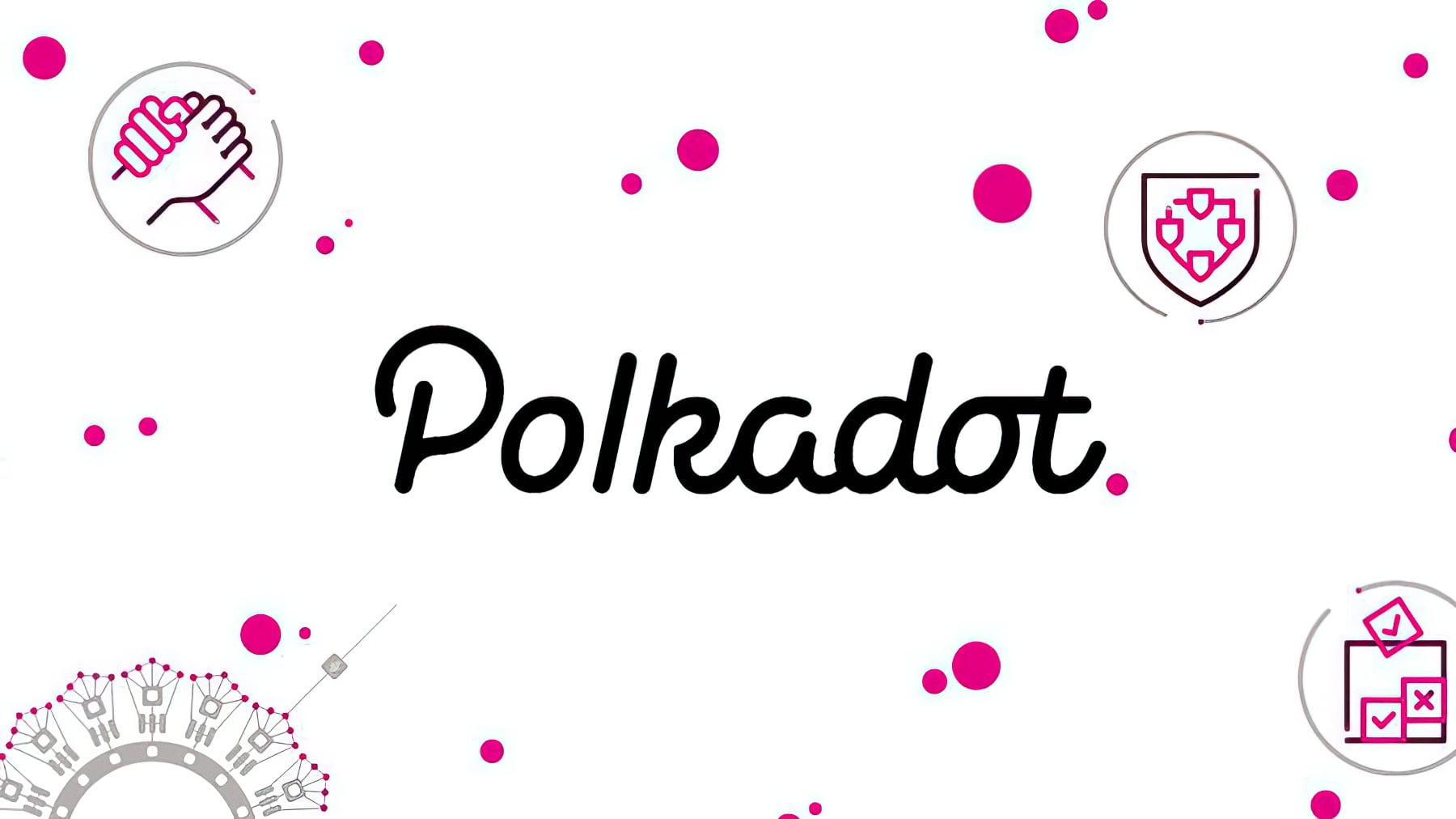 Названа дата старта парачейн-аукционов в сети Polkadot