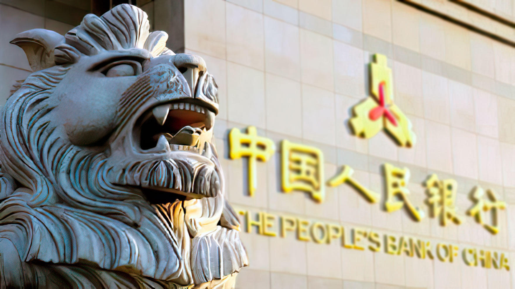Китай вновь раздаст цифровой юань на сумму $3 миллиона