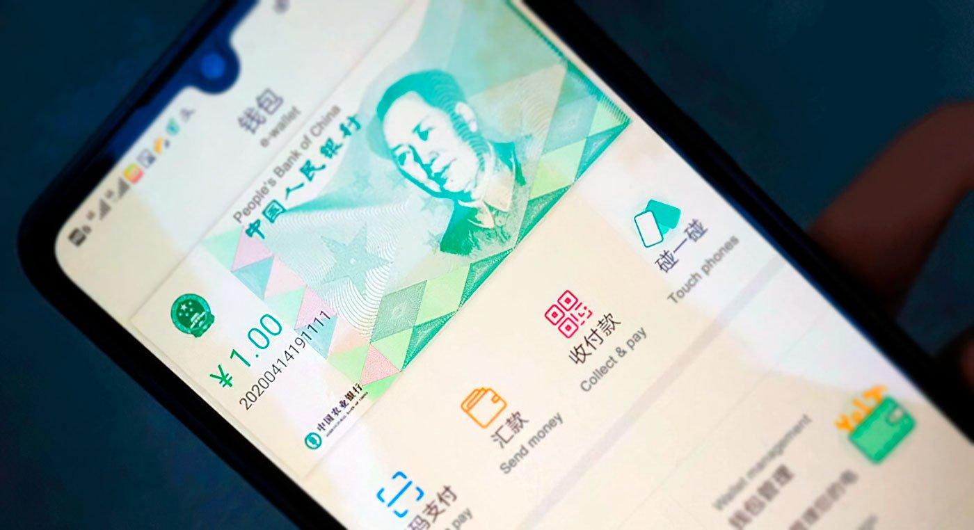 В апреле Китай расширит тестирование цифрового юаня